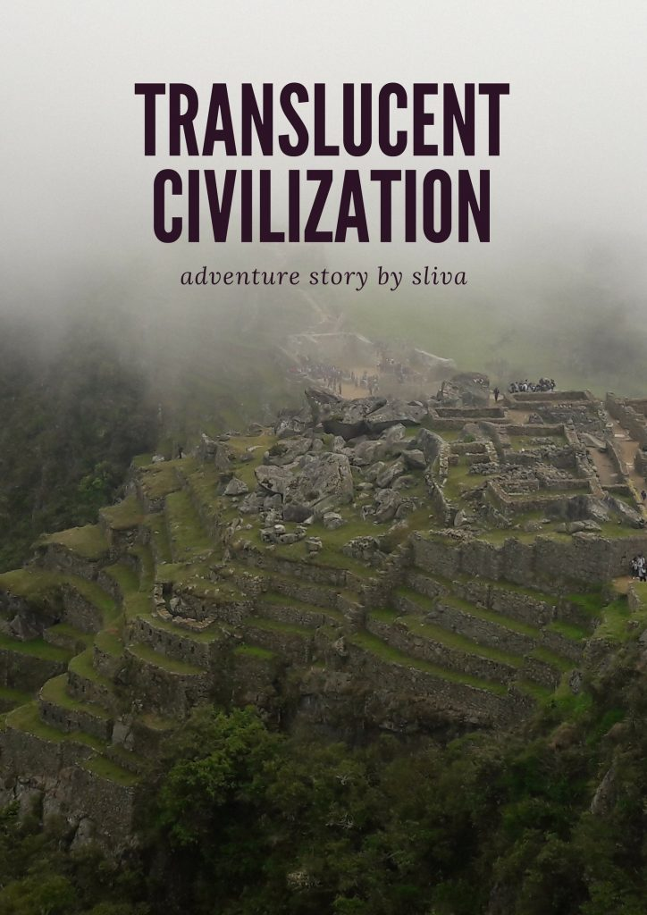 """Translucent civilization"" adventure novel by sliva"